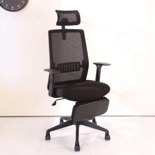【BuyJM】達爾泡棉座墊附置腳台護腰辦公椅(電腦椅)