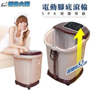 【健身大師】超高深桶電動腳底衝浪按摩泡腳機/