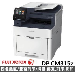 【獨家】贈CT202610-13原廠碳粉匣(4色高容量組)【Fuji Xerox】DocuPrint CM315z A4 彩色雷射複合機