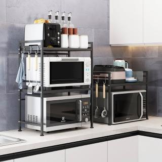 【KCS嚴選】多層可伸縮廚房微波爐置物架(左右可調節伸縮)