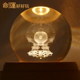 【命運好好玩】湯鎮瑋-藥師佛寶瓶水晶球燈組
