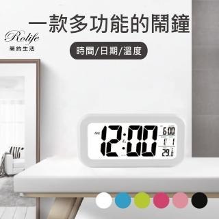 【RoLife簡約生活】創意多功能智能電子感應貪睡鬧鐘(電子鐘/光控/聰明鐘/日期/溫度/時間/夜光)/