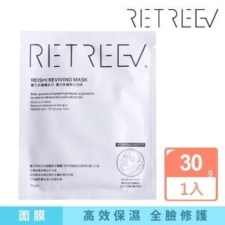 【RETREEV 蕊琦芙】靈芝修護嫩白面膜