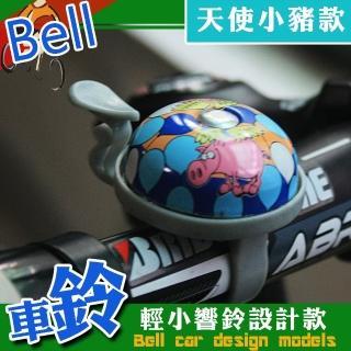 【金德恩】卡通飛天豬鈴噹/迷你/車鈴/單車/腳踏車/自行車(出清.SALE)