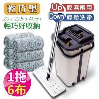 【SINEW】韓國熱銷正版-新洗脫兩用雙槽平板刮刮樂拖把水桶(1拖+6布+1雙槽桶)