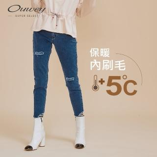 【OUWEY 歐薇】休閒感貼身磨毛微刷破牛仔褲(黑/藍)