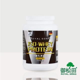 【御松田】分離乳清蛋白-巧克力口味1000g-1瓶(分離乳清蛋白巧克力口味)