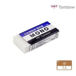 【Tombow】日本蜻蜓牌 MONO橡皮擦(7入1包)