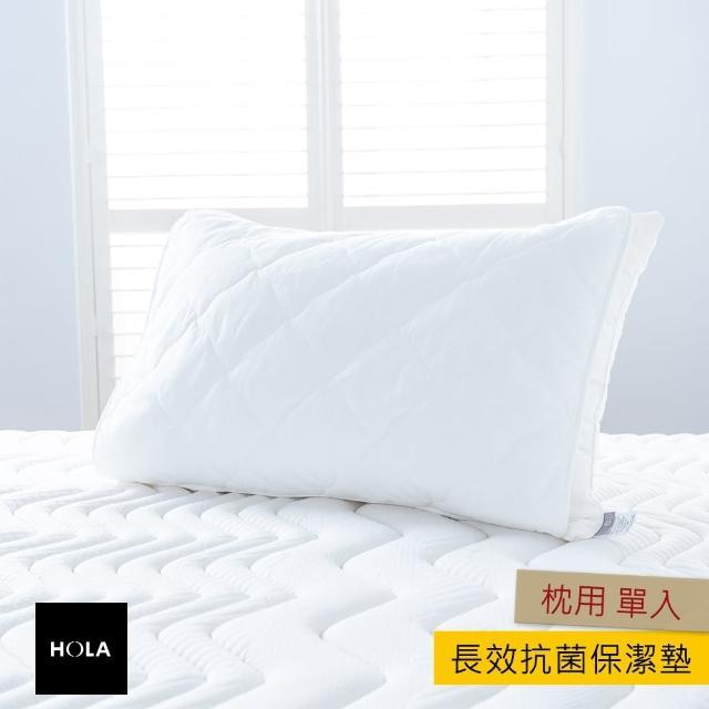 【HOLA】長效抗菌保潔墊