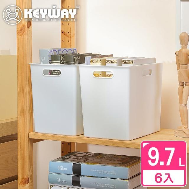 【KEYWAY】喜多儲物盒M-6入白(堆疊收納