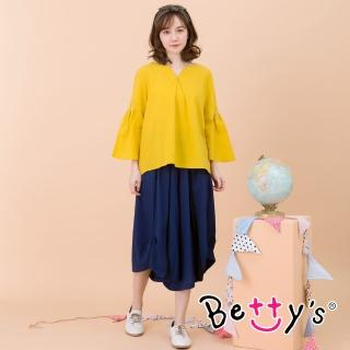 【betty's 貝蒂思】寬板低檔條紋褲裙(深藍)