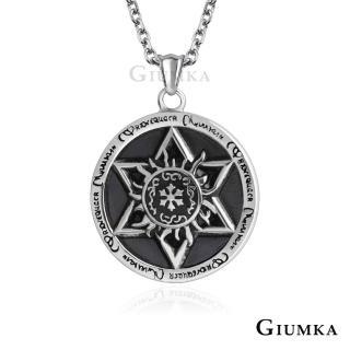 【GIUMKA】魔法之星白鋼項鍊 多款任選 個性款 單個價格 MN08092(金色/銀色)