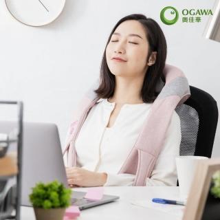 【OGAWA】無線3D立體揉揉肩OG-5107(揉揉肩)