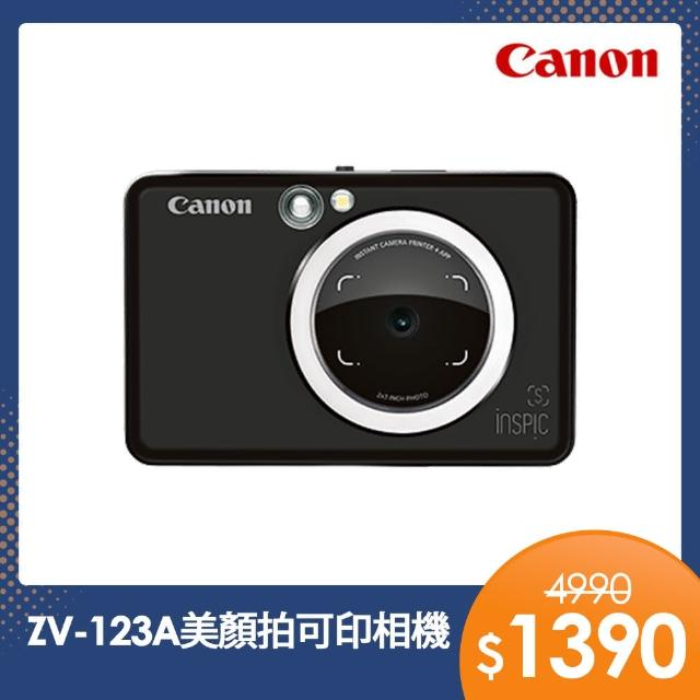 【Canon】iNSPiC