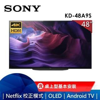 【SONY 索尼】客訂製商品-48型4K HDR OLED智慧聯網液晶電視(KD-48A9S)