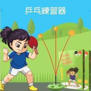 【GCT 玩具嚴選】乒乓練習器(單人雙人桌球練習)