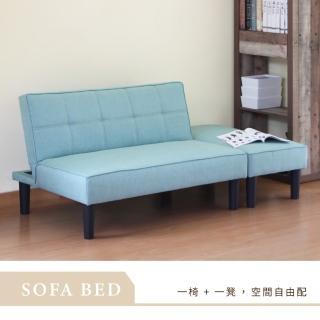 【RICHOME】芬妮綠漾北歐風沙發床組/雙人沙發/沙發床/L型沙發/布沙發/椅凳/床墊(多功能用途)