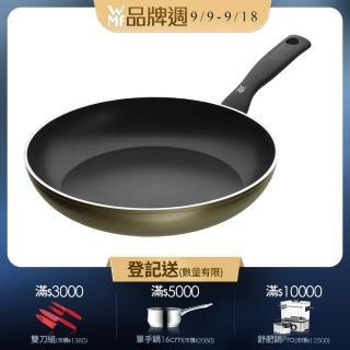 【德國WMF】PERMADUR義大利製不沾平底煎鍋 28CM(義大利製)