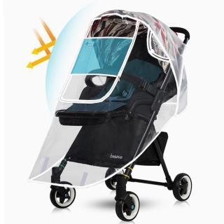 【JAR 嚴選】防風防雨嬰兒車雨罩(防風防雨 高質感 超通風)