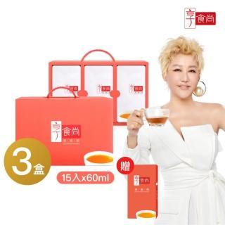 【享食尚】滴雞精15入(60ml/入)x3盒(加贈45ml/1盒)(時尚教主 藍心湄代言推薦)
