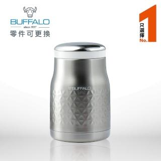 【Buffalo 牛頭牌】晶鑽食物罐480cc(原色)