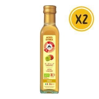 【Alce Nero有機尼諾】有機蘋果醋 250ml(兩入組)