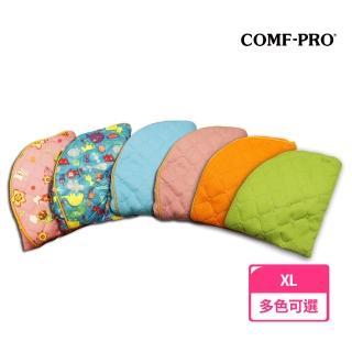 【COMF-PRO 康樸樂】可換洗耐汙兒童椅套-XL(多色可選/適用牛津椅/MATCH椅)