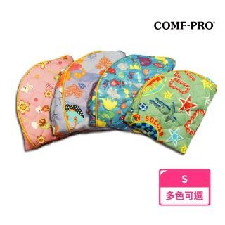 【COMF-PRO 康樸樂】可換洗耐汙兒童椅套-S(多色可選)