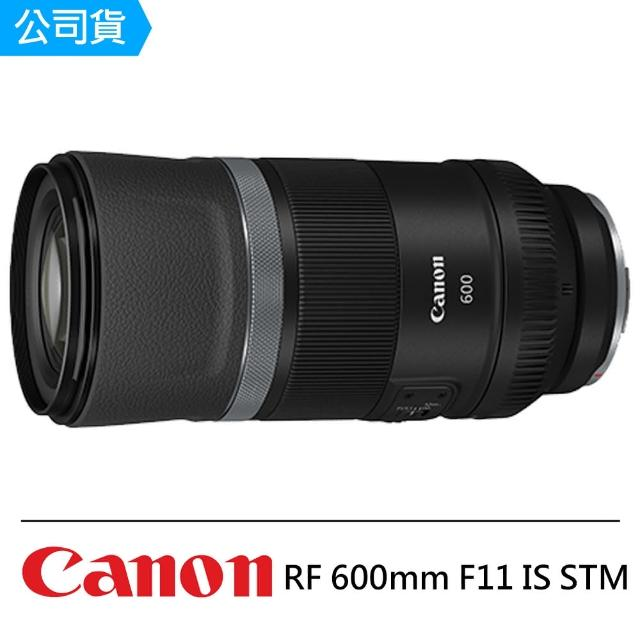Canon【Canon】RF 600mm F11 IS STM 超望遠定焦鏡頭--公司貨