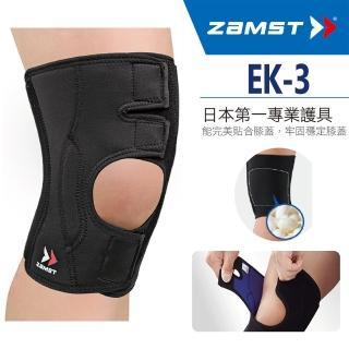 【ZAMST】EK-3