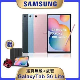 送真無線耳機+皮套【SAMSUNG 三星】Galaxy Tab S6 Lite 10.4 P610(4G/64G)
