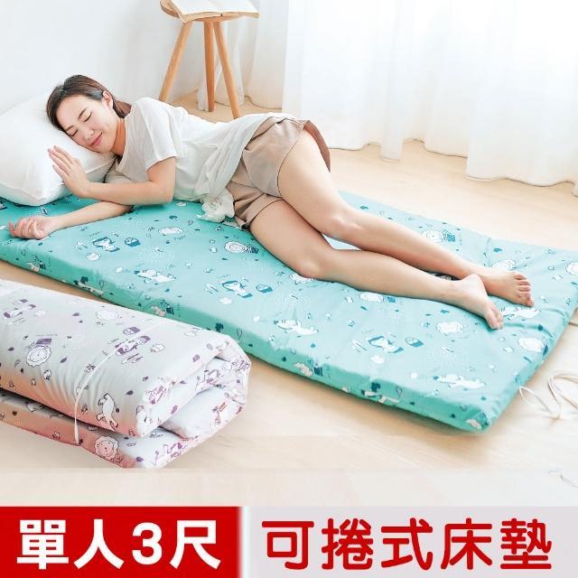 【奶油獅】森林野餐-台灣製造-外宿學生必備可拆洗可捲式澎柔單人3尺床墊(藍)/