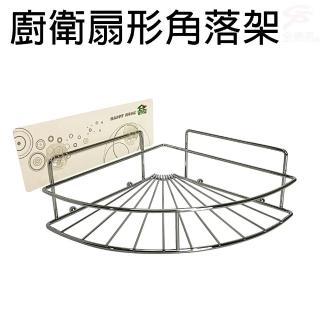 【金德恩】免施工廚衛扇形角落架強力無痕膠(台灣製造)