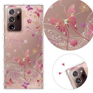 【KnowStar】三星 Galaxy Note20 Ultra 奧地利彩鑽防摔手機殼-燕尾蝶