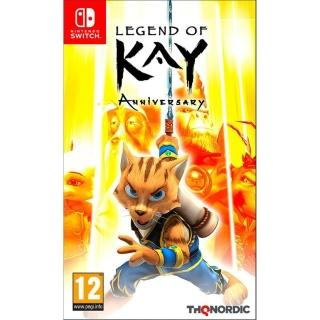 【Nintendo 任天堂】NS Switch 凱之傳奇 紀念版 英文歐版(Legend of Kay Anniversary)