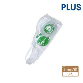 【PLUS 普樂士】智慧型滾輪修正內帶WH-605R綠5mm(3入1包)