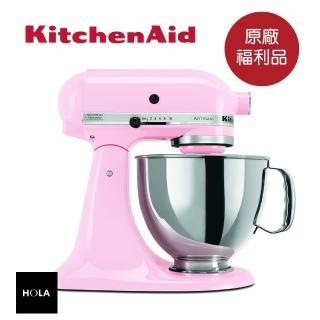 【KitchenAid】福利品 4.8公升/5Q桌上型攪拌機(蜜桃粉)