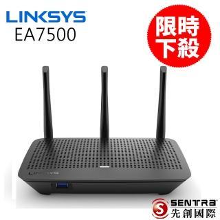 【Linksys】EA7500 Max-Stream 智能路由器(AC1900)