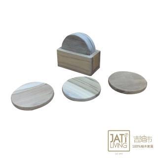 【吉迪市柚木家具】原木杯墊 3個 LT-070B(墊子 防燙墊 木質杯墊 加厚杯墊 北歐風)