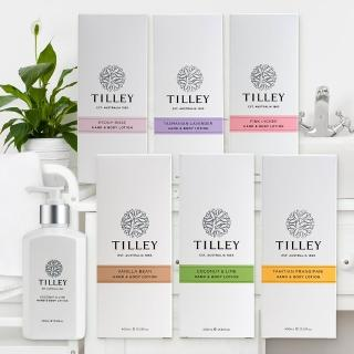 【Tilley 百年特莉】澳洲原裝香氛保濕潤膚乳液400ml(共多款可選)