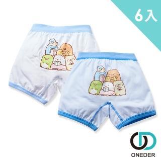 【ONEDER 旺達】角落小夥伴男童二入四角褲x3組-6入超值組(正版授權品質保障、給寶貝最好的)
