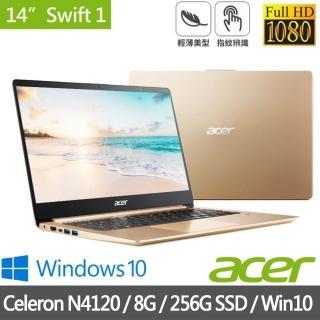 【Acer 宏碁】Acer SF114-32 14吋輕薄窄邊框筆電(N4120/8G/256G/Win10)