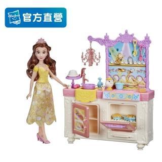 【Disney 迪士尼】12吋公主(貝兒公主皇家廚房組 E8936)