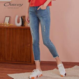 【OUWEY 歐薇】休閒刷破彈性修身牛仔褲(藍)