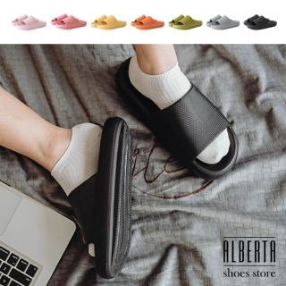 【Alberta】4.5cm拖鞋 防水防雨軟Q 圓頭厚底 居家拖鞋 室內拖鞋