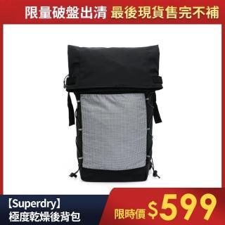 【Superdry】嚴選 經典 極度乾燥 潮流包 後背包(9款選)