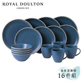 【Royal Doulton 皇家道爾頓】Maze Grill Gordan Ramsay 主廚聯名系列 派對分享16件組(知性藍)
