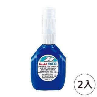 【Pentel 飛龍】ZL1萬能速乾型修正液 藍(2入1包)