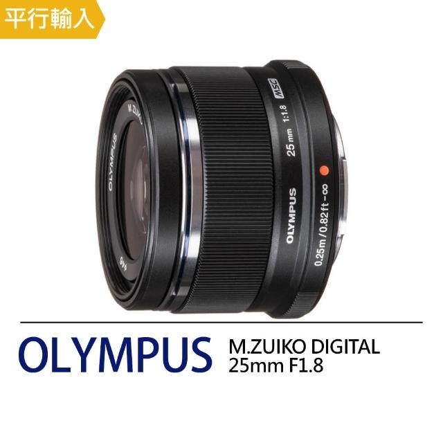 【OLYMPUS】M.ZUIKO DIGITAL 25mm F1.8 定焦鏡頭(平行輸入)