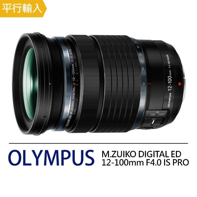 【OLYMPUS】M.ZUIKO DIGITAL ED 12-100mm F4.0 IS PRO 廣角變焦鏡頭(平行輸入)